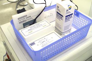 歯周病菌検査セット